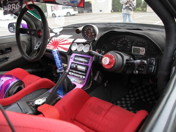this is the interior thread page 72 forums nissan 240sx silvia and z. Black Bedroom Furniture Sets. Home Design Ideas